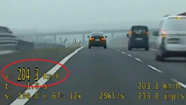 """Miał ponad 200 km/h na liczniku, ruszyła za nim grupa """"Speed"""""""