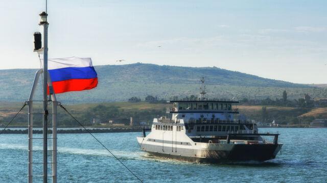 """""""Jesteśmy zaniepokojeni sytuacją na Morzu Azowskim"""""""