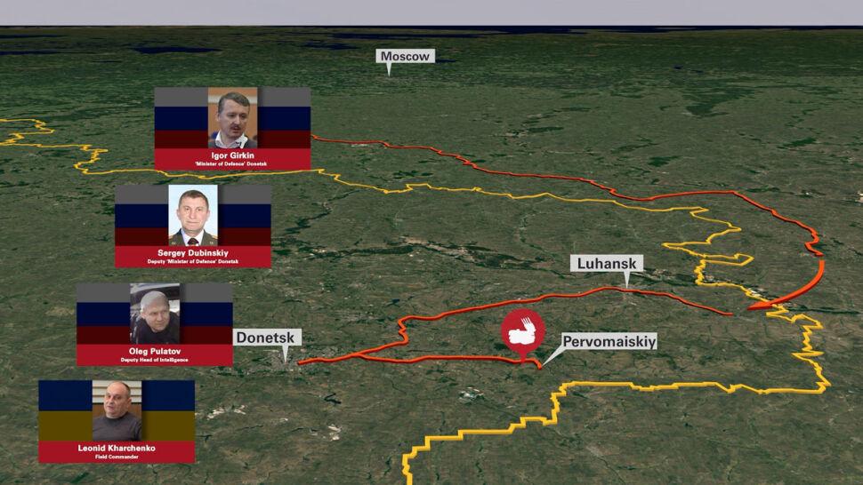 """Trzech Rosjan i Ukrainiec. """"Odegrali istotną rolę w śmierci 298 niewinnych cywilów"""""""
