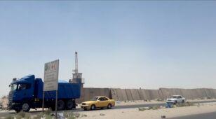 Atak rakietowy na tereny firm naftowych w Basrze