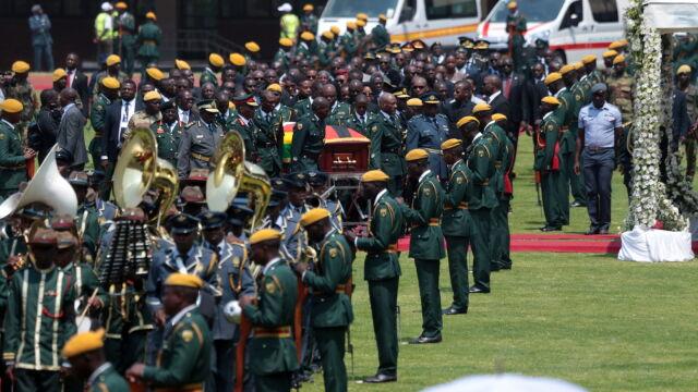 Zimbabwe pożegnało Roberta Mugabego
