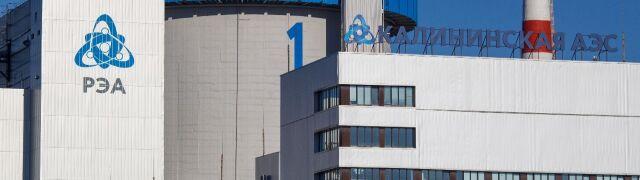 Awaria w rosyjskiej elektrowni atomowej. Trzy reaktory wyłączone