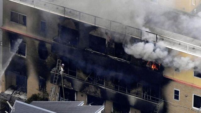 """Miał wbiec do budynku i rozlać płyn. Pożar  w studiu """"tak przerażający, że brakuje słów"""""""