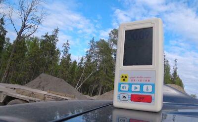 Rosja: podczas testów na morzu Białym wybuchł mały reaktor jądrowy