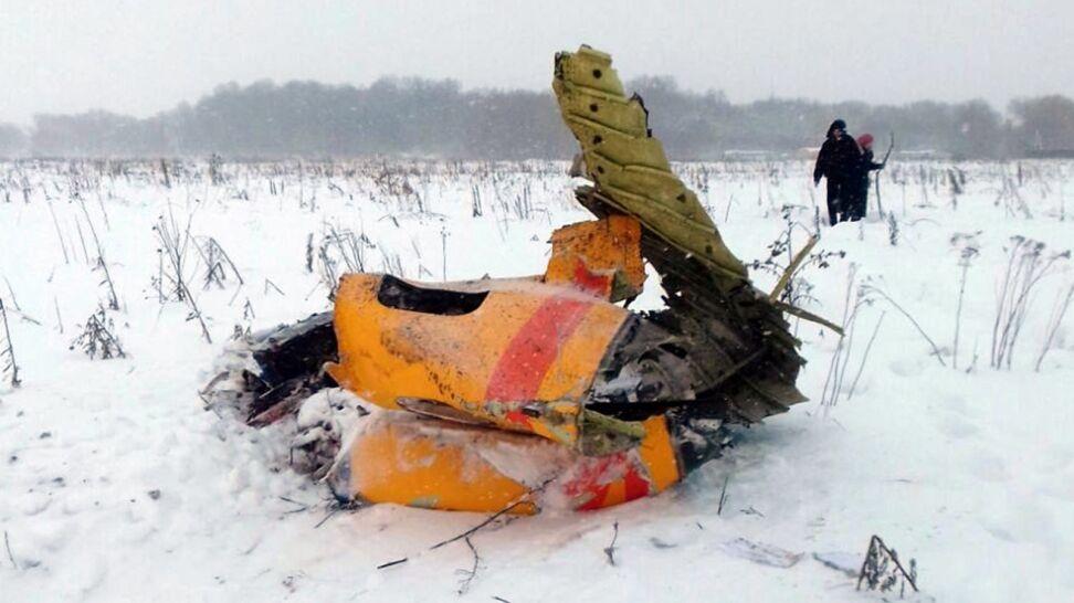 MAK: o katastrofie pod Moskwą mógł zdecydować błąd pilotów