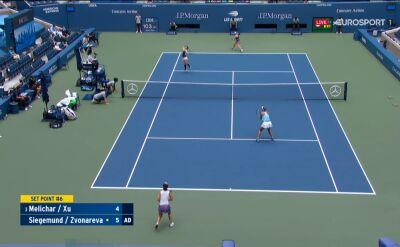 Siegemund i Zwonariowa wygrały pierwszego seta w finale gry podwójnej kobiet w US Open