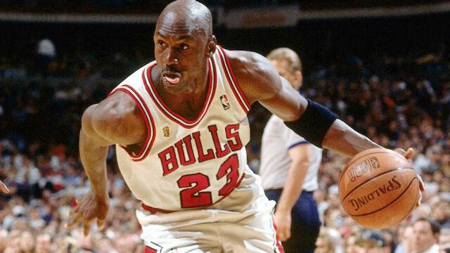 nowe przyloty najnowszy niesamowity wybór 19 marca 1995 roku - pierwszy mecz Michaela Jordana po ...
