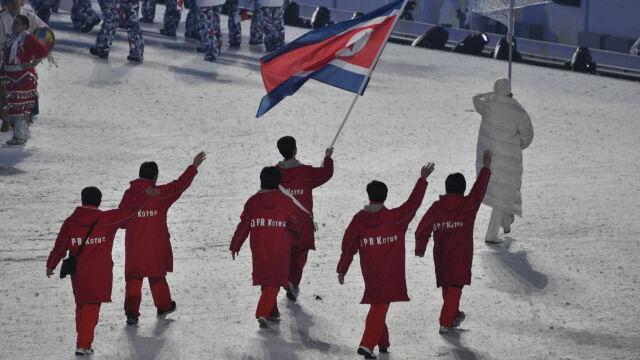 Historyczna decyzja. Zwaśnione Koree zjednoczą się na czas igrzysk