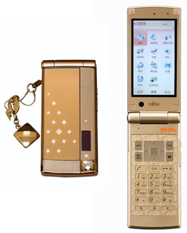 Telefon o zapachu ulubionych perfum