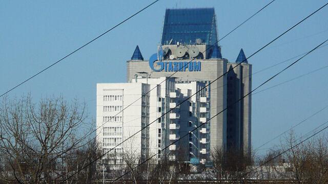 Gazprom przekonuje, że gaz łupkowy się nie opłaca