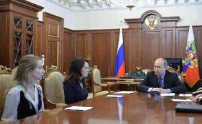 Powrót żolnierzy GRU do Rosji