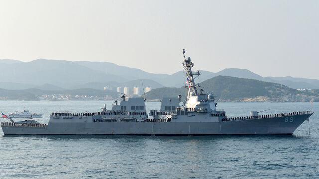 Amerykański niszczyciel w pobliżu spornych wysp. Pekin: to zagrożenie suwerenności