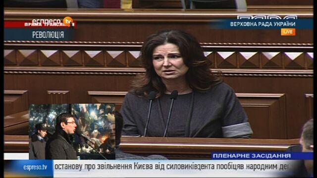 """Bohosławska apeluje o spokój. """"U wszystkich napięte są nerwy"""""""