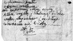 Dedykacja, która mama Sabiny Baral napisała na odwrocie swojej fotografii w 1941 roku