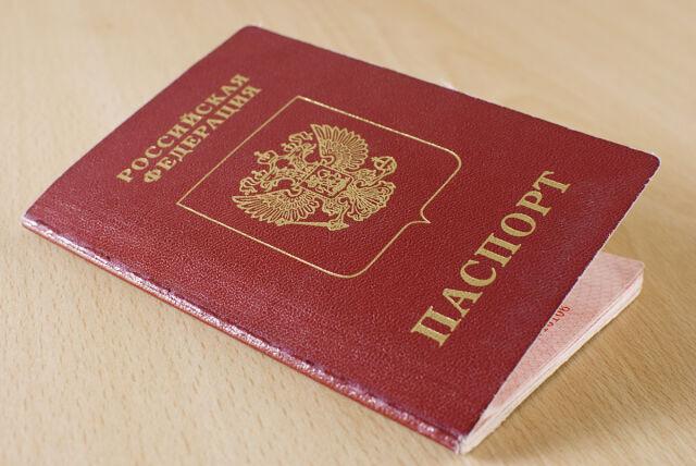 Na Krymie wydano już 15 tys. rosyjskich paszportów