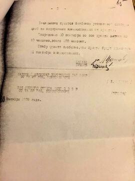 Fragmenty raportu do Ławrientija Berii dotyczące Katynia