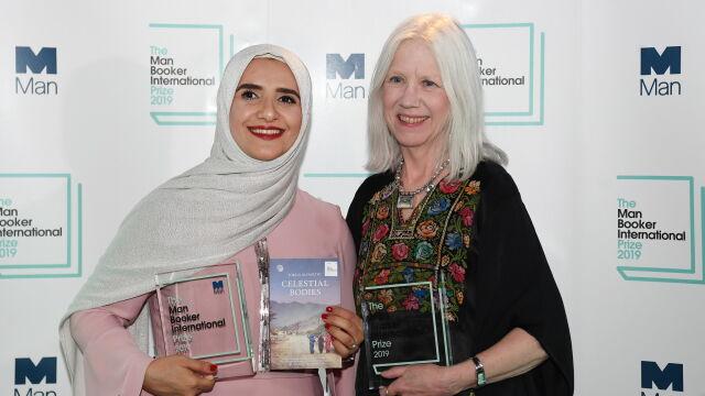Międzynarodowa Nagroda Bookera po raz pierwszy dla arabskiej książki