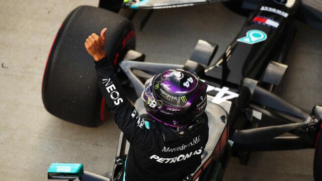 96. pole position Hamiltona. Tym razem w Rosji