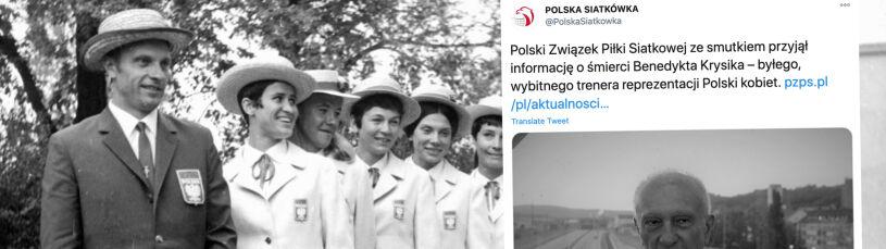 Zmarł Benedykt Krysik, wybitny trener polskich siatkarek