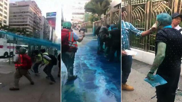 Policja oblała meczet farbą. Szefowa administracji przeprasza