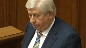 Prokurator generalny Ukrainy: obawiam się o swoje życie