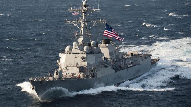 Niszczyciel USA w pobliżu Zatoki Piotra Wielkiego. Pierwszy taki rejs od 30 lat