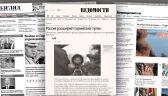 Rosyjska prasa o nalotach w Syrii