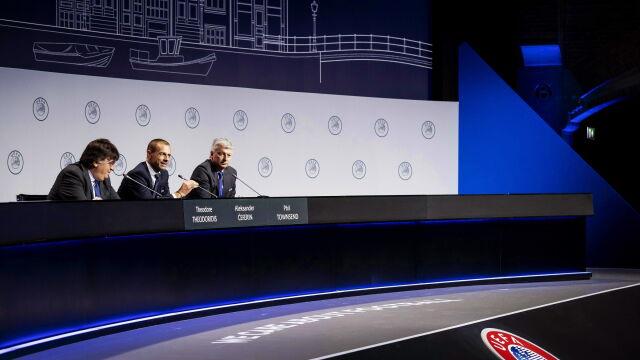 """Zmiany w kalendarzu, powołano specjalną grupę. """"UEFA musi reagować na wszelkie zagrożenia"""""""
