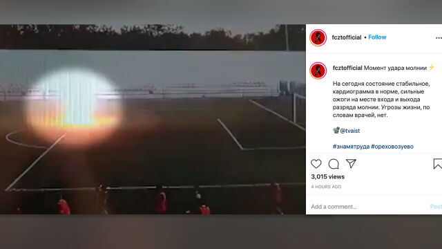 Piłkarz w Rosji uderzony przez piorun na boisku