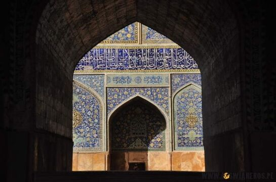 Świątynia Fatima al-Masumeh w Qom. Iran