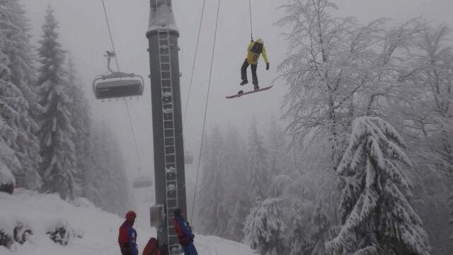 Awaria wyciągu w Szczyrku. Ratownicy ściągnęli narciarzy na ziemię