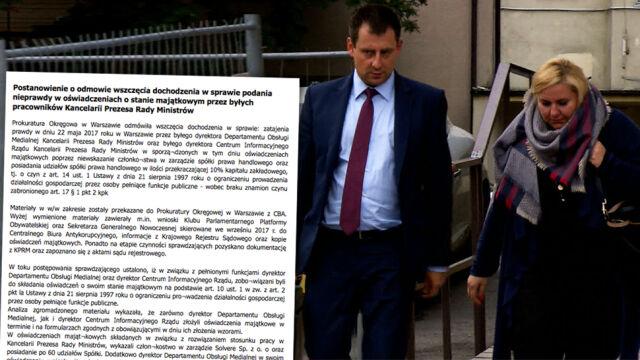 Prokuratura odmawia wszczęcia śledztwa  w sprawie dyrektorów w KPRM