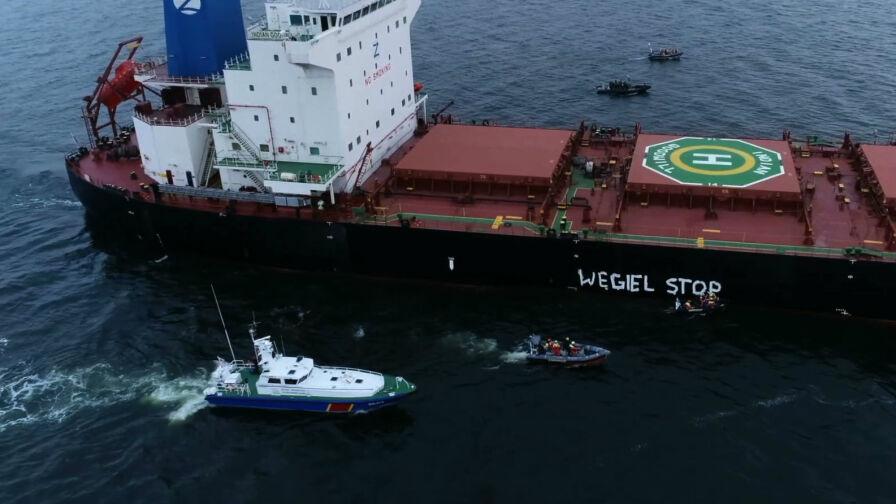 Aktywiści Greenpeace zatrzymani