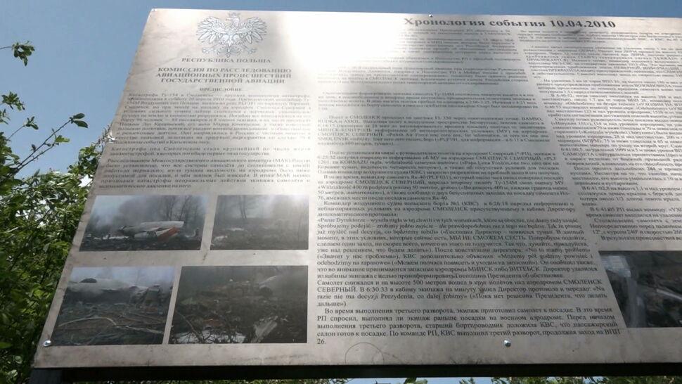 Misja polskich śledczych w Smoleńsku przedłużona. Trwa badanie wraku topolewa