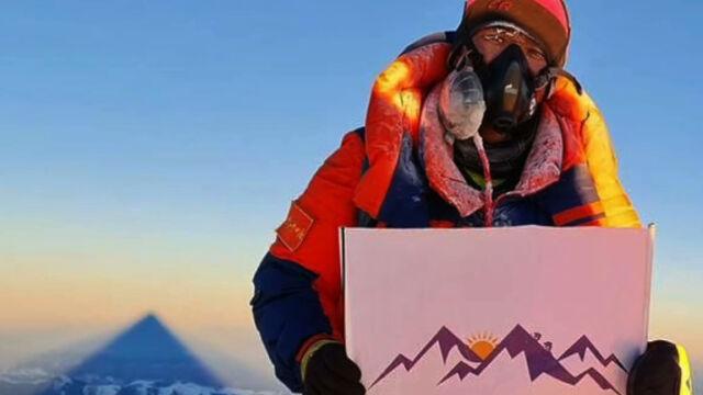 """Nepalczycy zdobyli szczyt K2 zimą. """"Niemożliwe staje się możliwe"""""""